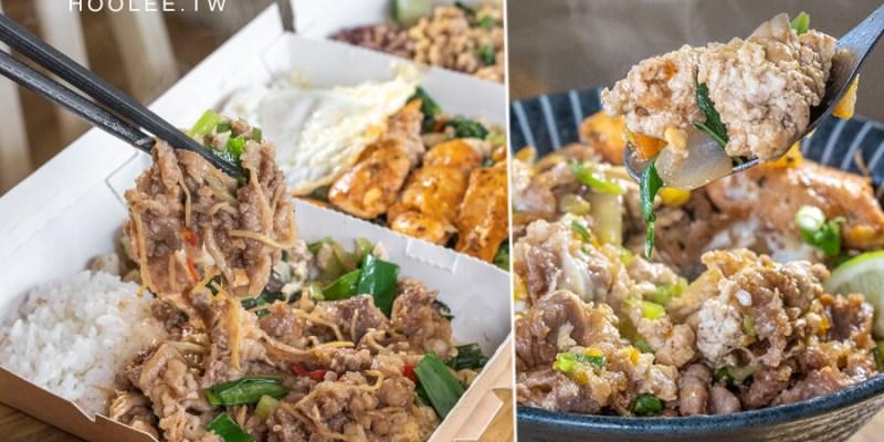 艾波廚房(高雄)Q彈豆腐飯健康餐盒!香噴噴辣味蔥爆牛肉,還有現煎香料雞胸