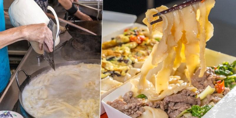 子儀刀削麵(高雄)麵糰手工刀削麵!必點Q彈的招牌牛肉炒麵,還有金黃煎蛋的木須麵