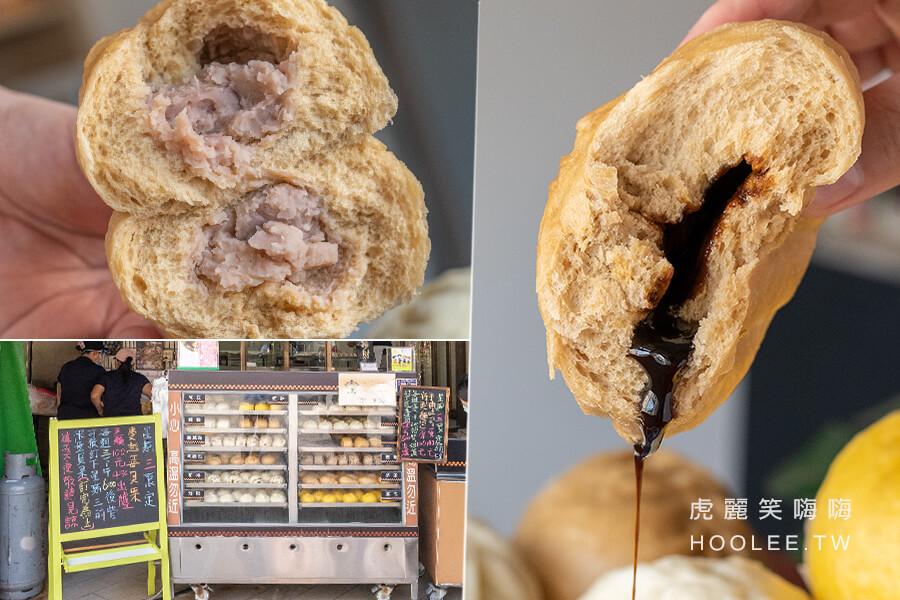 舞一包子饅頭(高雄)超隱藏27年包子店!甜甜爆漿黑糖包與芋頭包,鹹口味推薦香蔥花捲