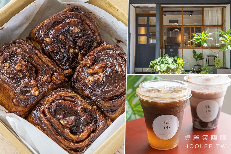 餘地 Coffee Room(高雄)隱藏巷弄咖啡店!必喝香醇咖啡金通寧,期間限定外帶的濃厚肉桂捲