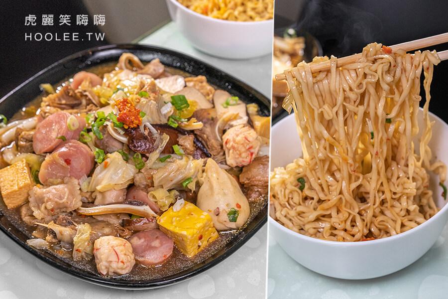 香辣阿美滷味(高雄)隱藏巷弄的熱滷味!一定要加手炒辣椒和酸菜,必吃現煮軟Q蒸煮麵