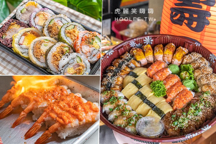 倫壽司(高雄)陽明市場平價壽司!每日限量霸氣炙燒大圓盒,必吃芋頭花壽司及明太子鮮蝦