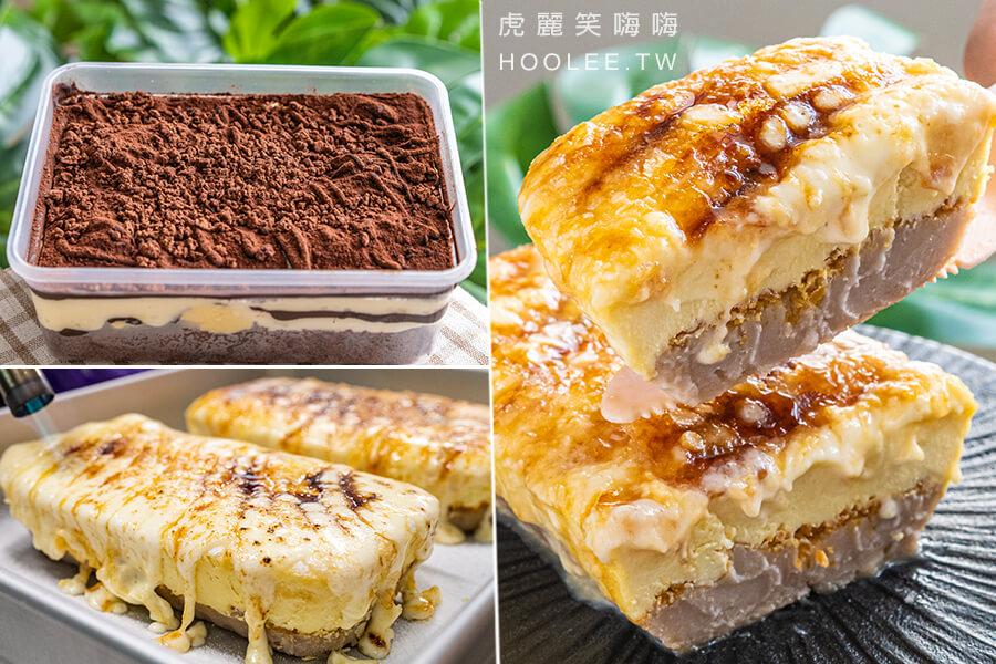豆逗無油蛋糕舖 仁武店(高雄)超銷魂甜點!脆脆焦糖芋黃巴斯克乳酪,必吃榛果可可布丁蛋糕