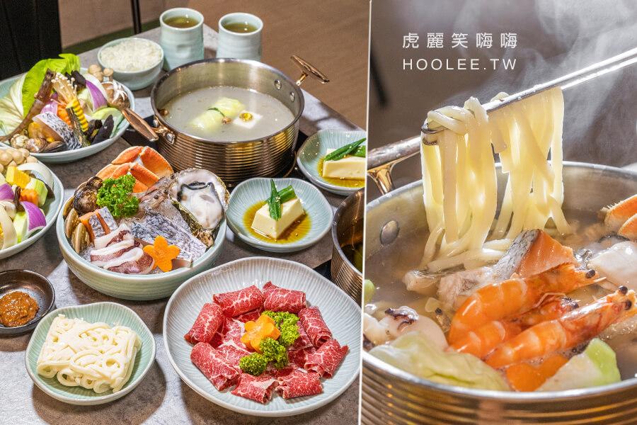邸加涮涮鍋(高雄)質感日系風小火鍋!必點海陸雙人套餐,自己煮海鮮烏龍麵超過癮