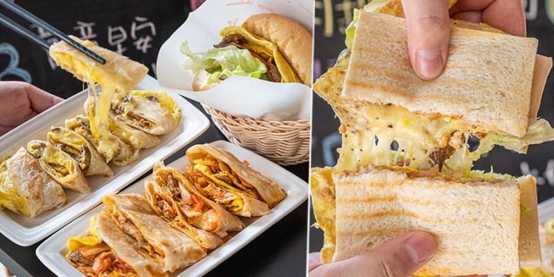 同意早安(高雄)起司控早餐店!必吃起司菇菇酥皮蛋餅,爆漿的肉排厚蛋吐司