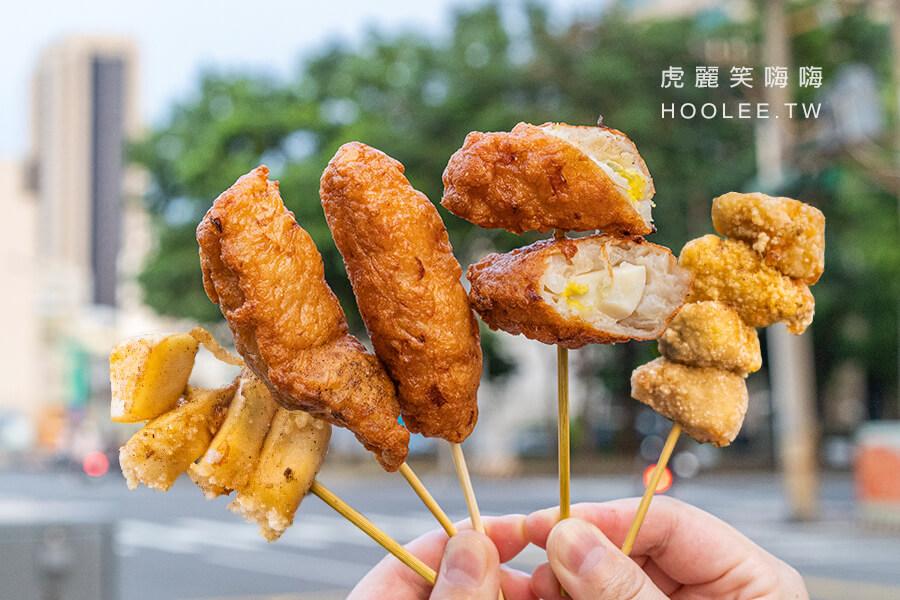 香四海旗魚黑輪(高雄)前金市場小吃!招牌包蛋旗魚黑輪,還有起司黑輪及現炸鹹酥雞