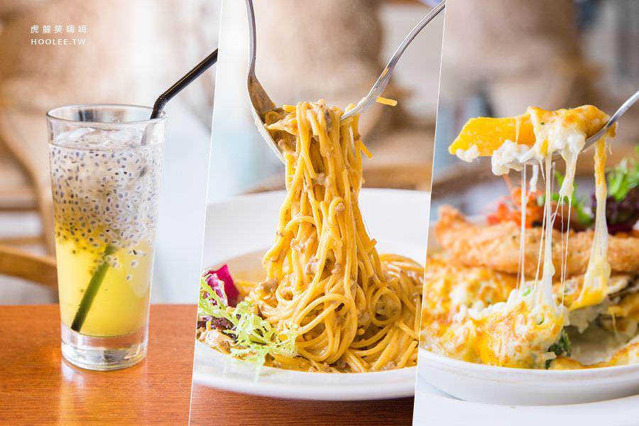 New House 歐風新食館(高雄)鳳山聚餐好去處,起司控必吃!超濃義大利麵