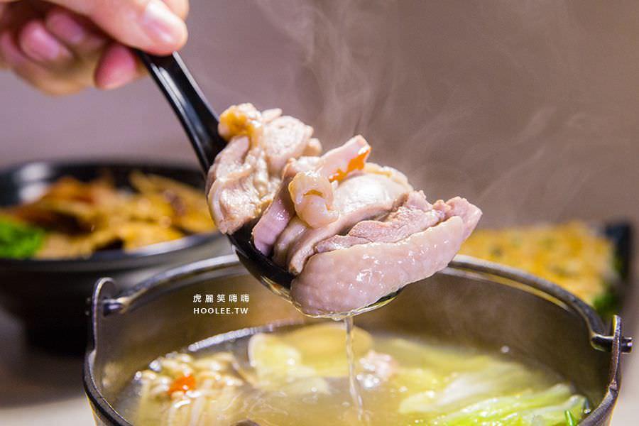 食家土雞鍋