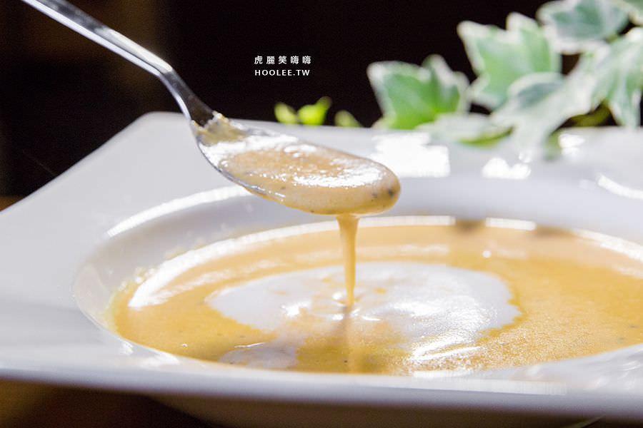 初味1.0 晚餐 胡蘿蔔松露湯