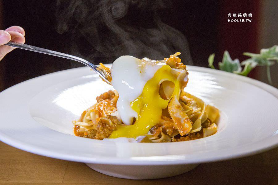 初味1.0 晚餐 肉醬義大利麵 NT$260