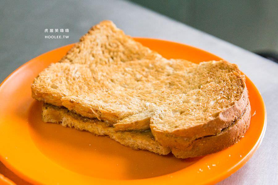 多春茶座 檳城美食 巧克力麵包Kaya 馬幣2.4