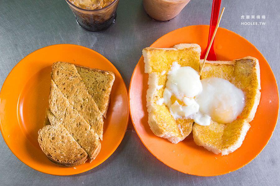 多春茶座 檳城美食 海南麵包雞蛋土司 馬幣4.2