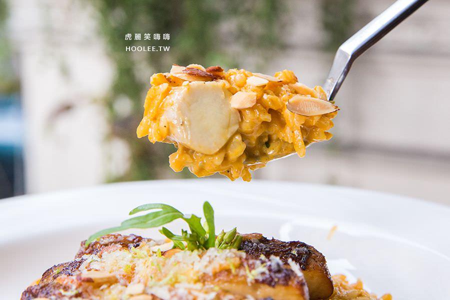 野米樂 台中 早午餐 南洋沙嗲烤雞與融化起司燉飯 NT$288