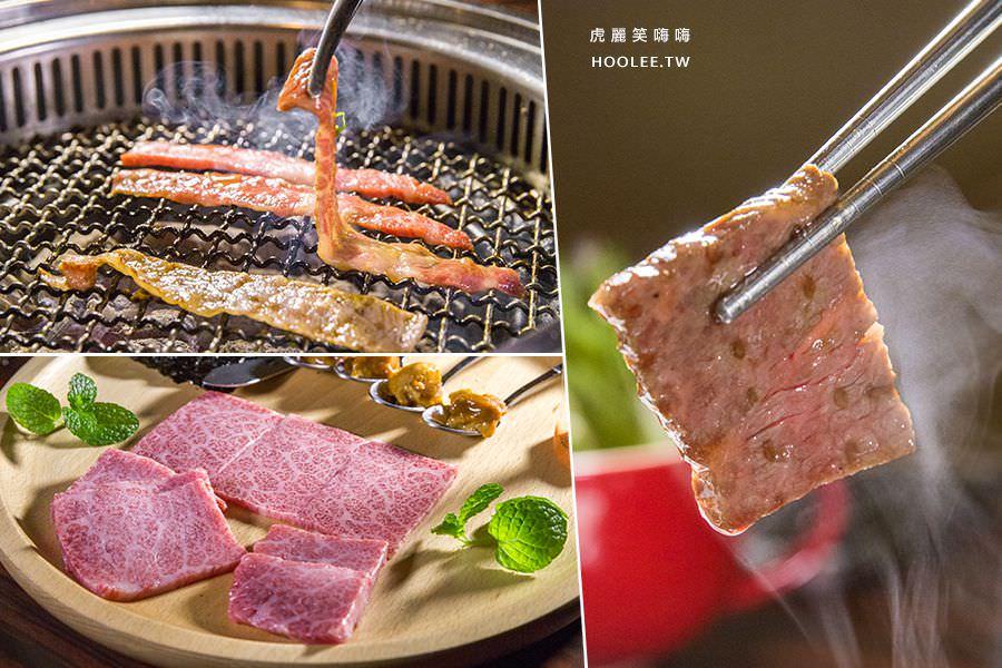 健康燒肉屋 貴一郎(台南)肉控必吃A5和牛套餐,聚餐推薦!預約制的超隱密店