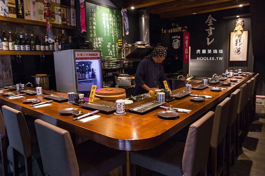 全壽司 高雄 無菜單料理 板前 握壽司