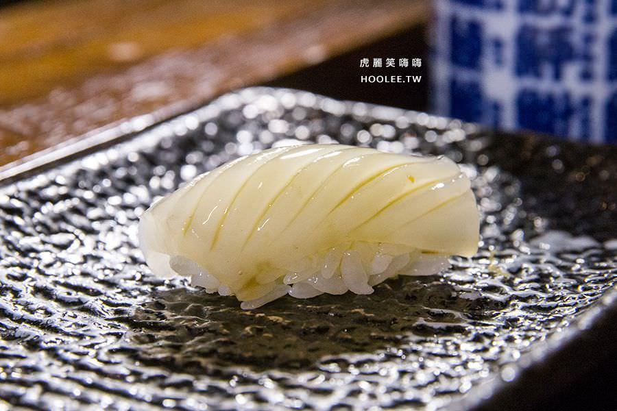 全壽司 高雄 無菜單料理 澎湖軟絲握壽司