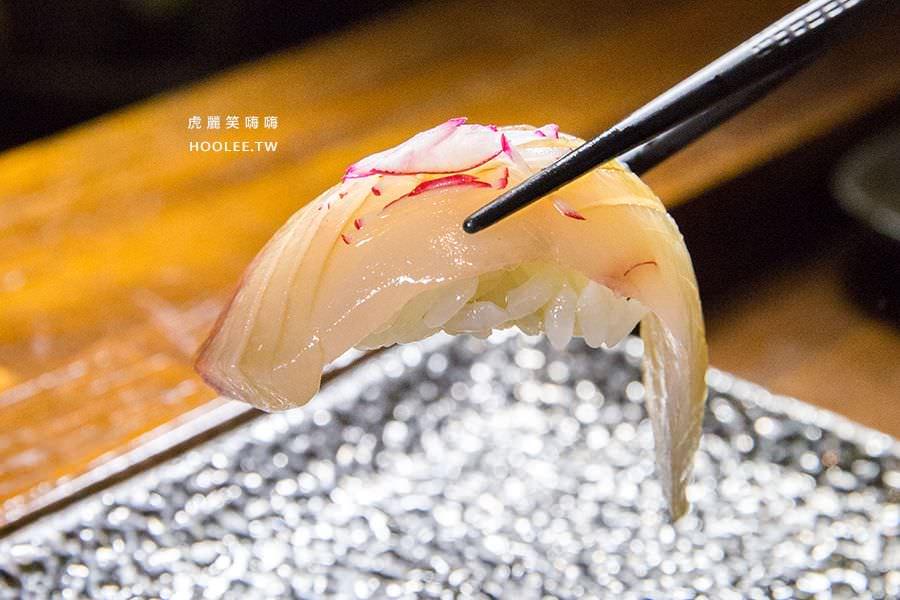 全壽司 高雄 無菜單料理 島生(白魽)