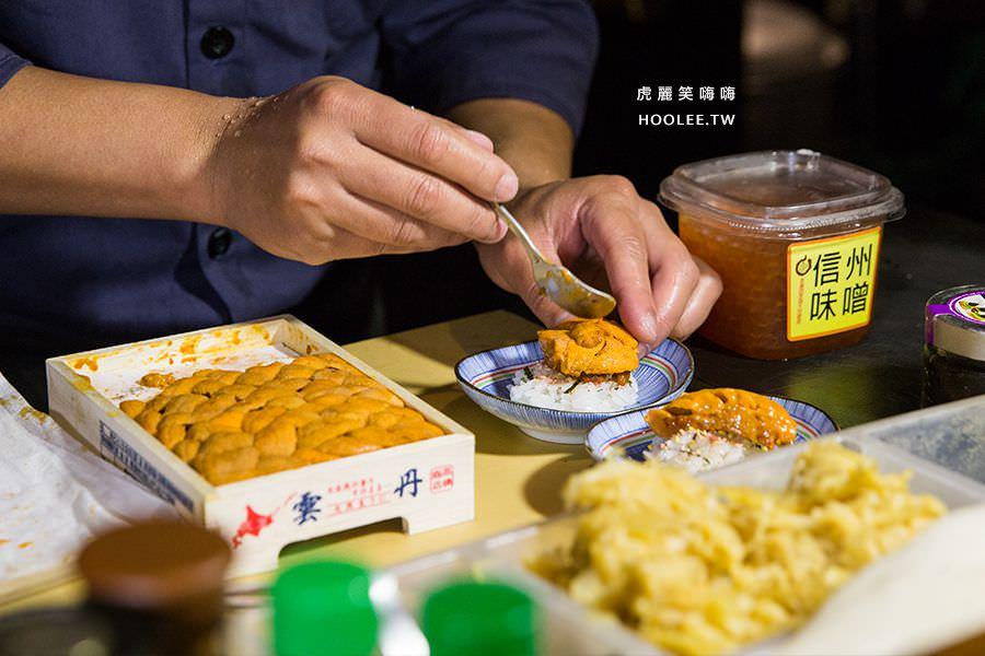 全壽司 高雄 無菜單料理 三色丼