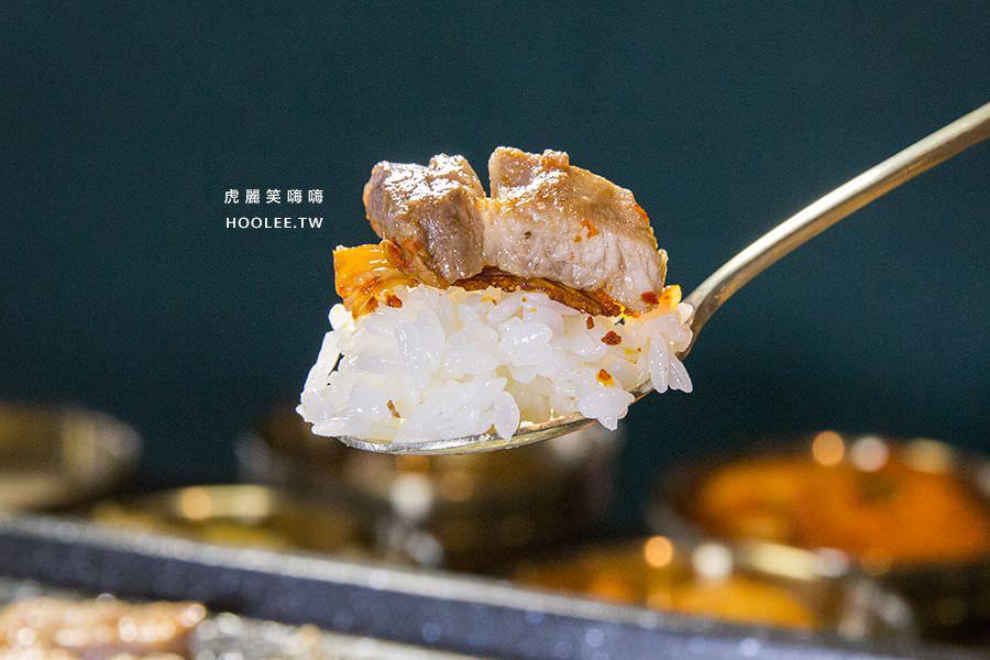 水刺床韓式烤肉餐廳 高雄韓式烤肉 豬梅花