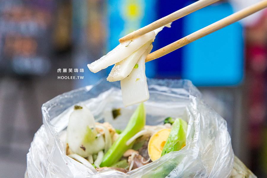 鮮鹽堂泰式鹹水雞 高雄 建興店 原味油蔥(搭贈薄切洋蔥) 脆筍 NT$10