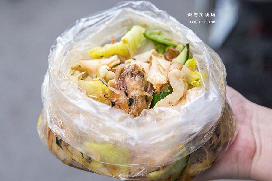 鮮鹽堂泰式鹹水雞 高雄 建興店 和風玉露(搭贈柴魚海苔) NT$150
