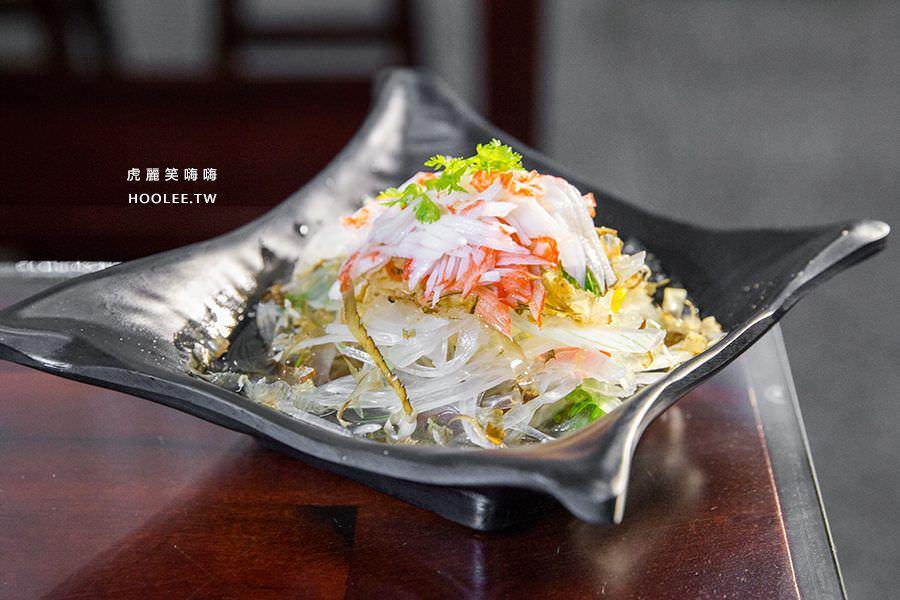 旭津壽司 高雄平價日本料理 洋蔥醋 NT$40