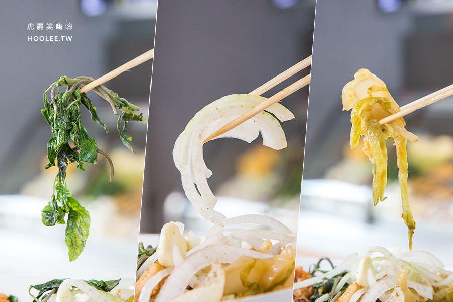 豪師傅鹽酥雞 高雄鹽酥雞推薦 免費加九層塔、洋蔥、酸菜