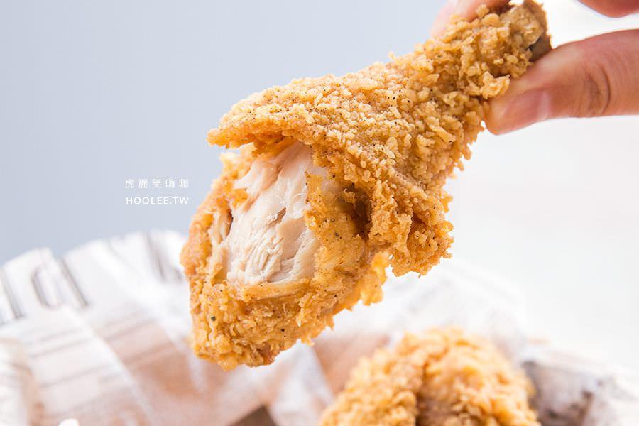 CRISKEN脆司肯美式炸雞 高雄 高雄 2號餐 (雞腿+腿骨) NT$85 可選脆皮或薄皮