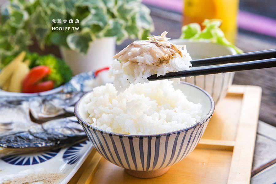 Day&Night 您的日夜小餐館 鯖魚一夜干定食 NT$268
