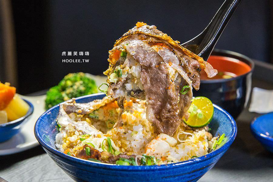 靖品食軒 高雄 牛肉丼飯 NT$250