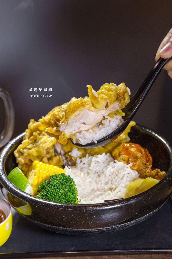 泰燒異國料理 高雄 泰式椒麻雞 NT$160 + 升級套餐 NT$59