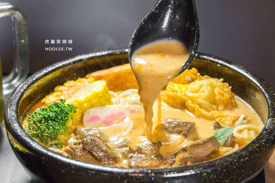 泰燒異國鍋燒 高雄 泰式紅咖哩骰子牛 NT$250 附凍檸茶