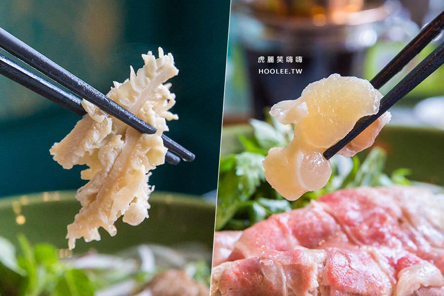小越廚創意越式料理 高雄 招牌生鮮牛肉三寶河粉 NT$250