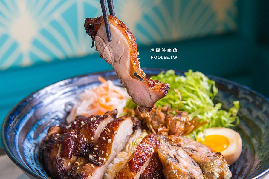 小越廚創意越式料理 高雄 炭燒雞腿涼米麵(附雞湯) NT$230