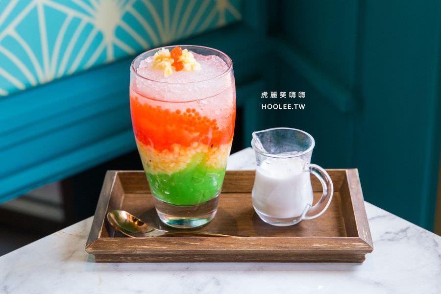 小越廚創意越式料理 高雄 越式三色冰 NT$130