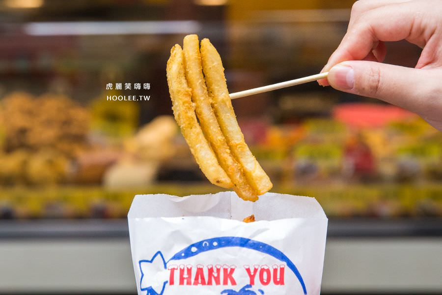 雞大爺 高雄鹽酥雞推薦 全家餐 薯條