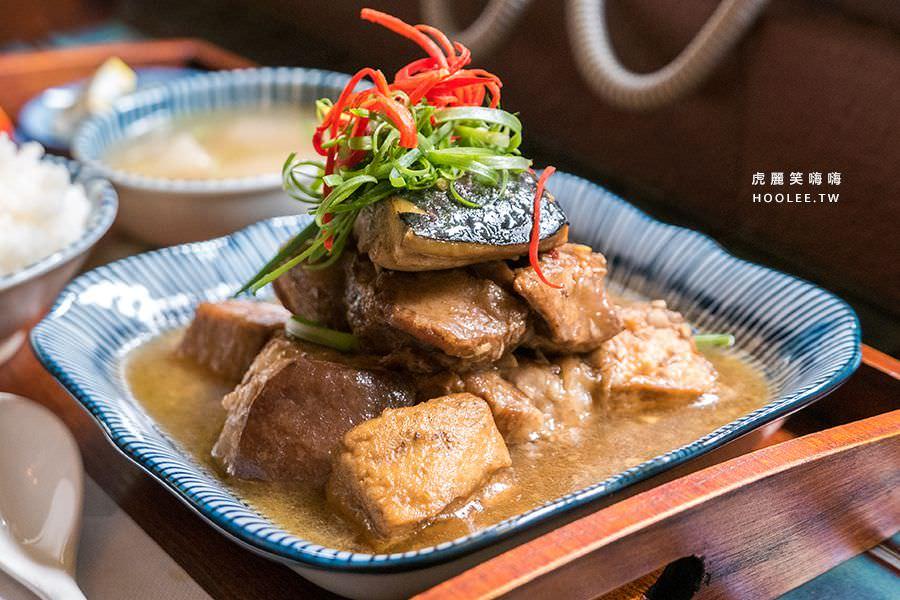 萬吧 高雄老屋餐廳 推薦 咸魚滷肉 NT$290