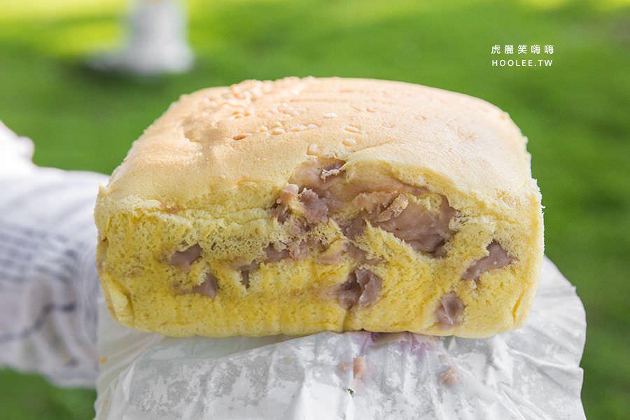 豆逗無油蛋糕舖 高雄古早味蛋糕推薦 芋頭