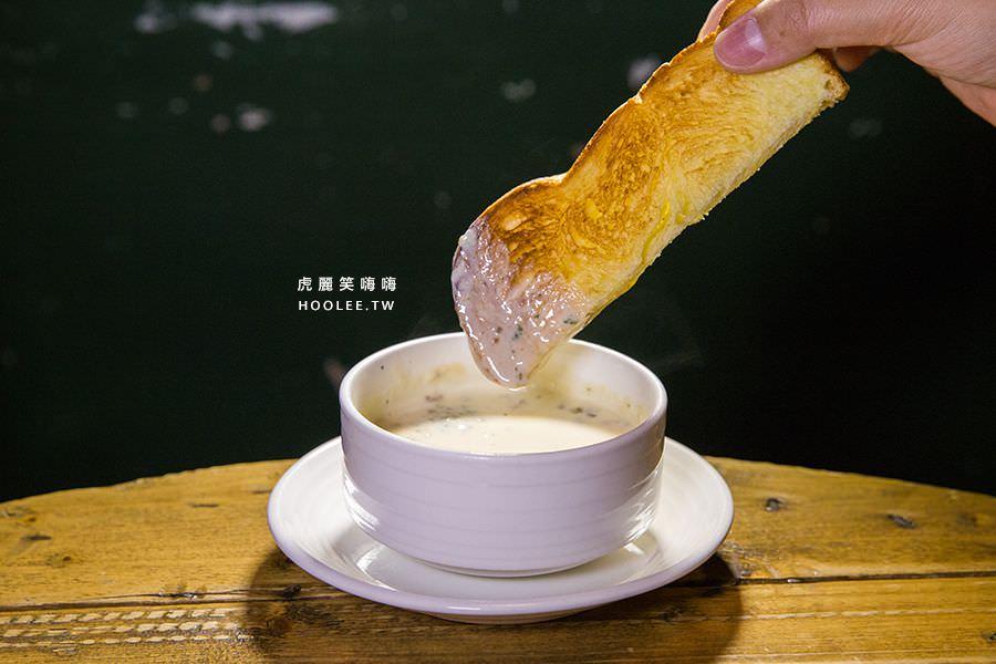Deli & Cheese 高雄 平價美式餐廳 B套餐 NT$89 酥烤丹麥麵包