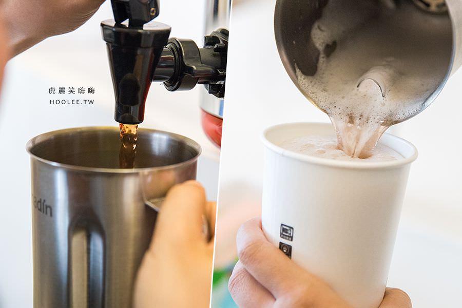 黑豆茶兒 良拌·涼拌 高雄飲料推薦 原味黑豆茶兒 NT$30