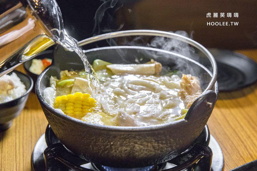 龍周職人鍋物 高雄火鍋推薦 超值雙人套餐 加湯