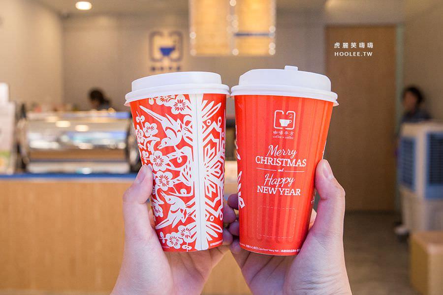 咖啡平方 興中店