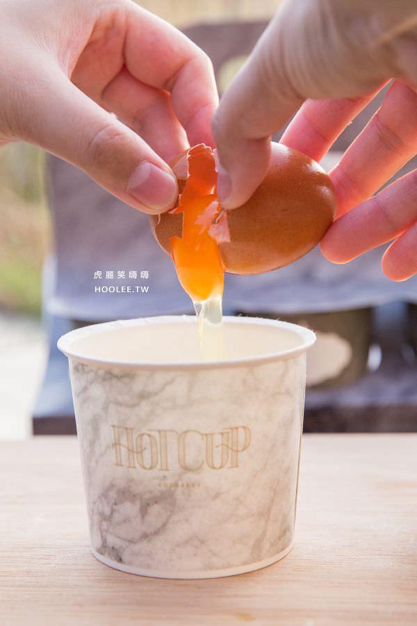 點亮文創 HOTCUP 大理石微波蛋糕 白色大理石杯 盛夏芒果口味