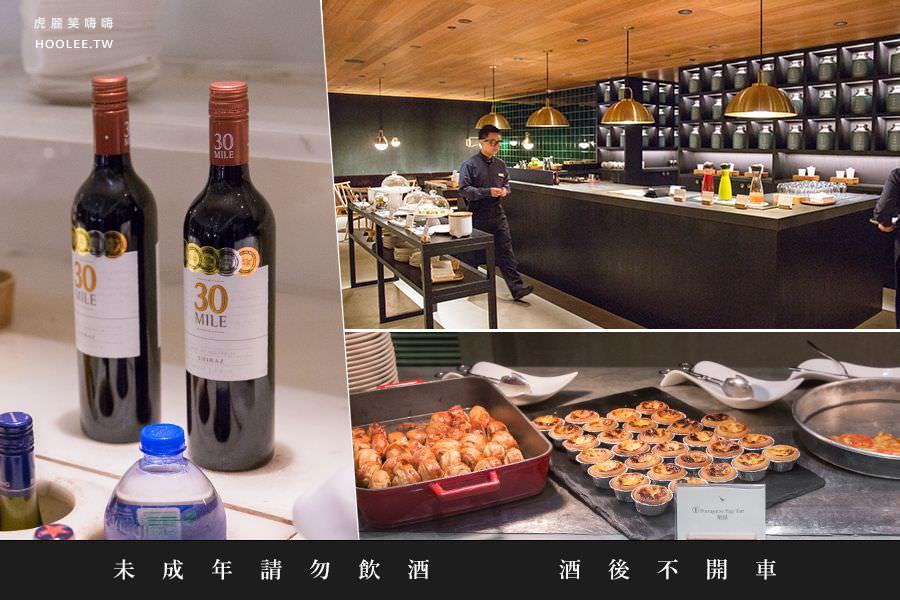 國泰港龍航空(高雄飛香港)機場商務貴賓室享用資格全攻略