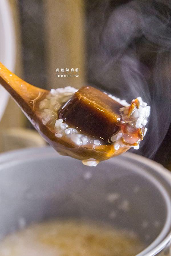吃吃BAR 手工黃金黑糖磚 桂圓紅棗米糕粥食譜