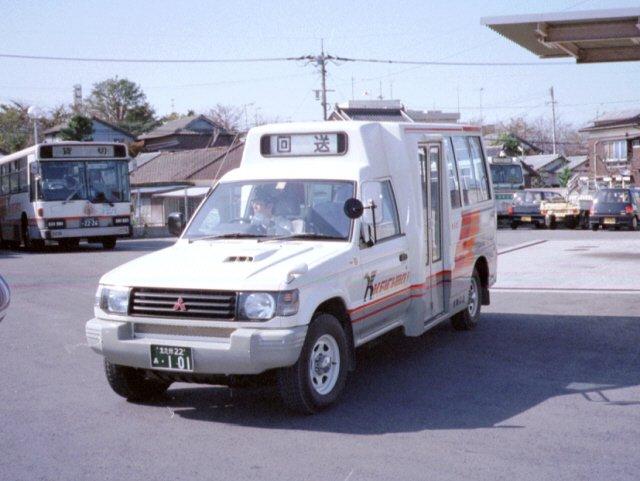 Pajero Shuttle Van