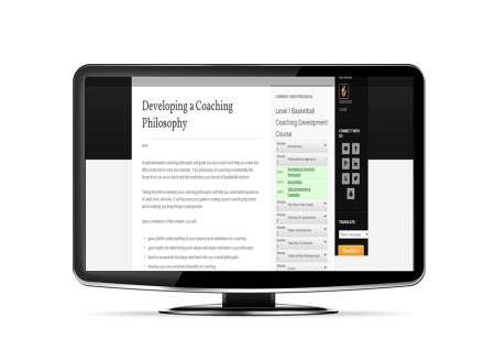 Online Basketball Coaching Certification & Development Courses ...