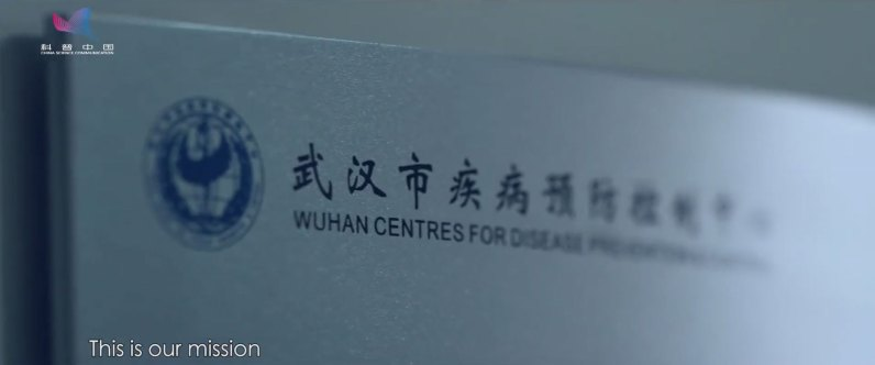 Youth-in-the-Wild---Invisible-Defender-wuhan_cdc2
