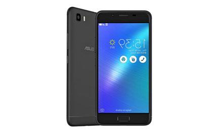 Asus Zenfone 3s Max ZC521TL WiFi Hotspot Setup