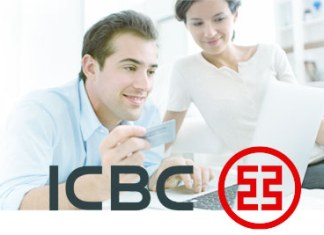 Advantage of Industrial & Commercial Bank of China